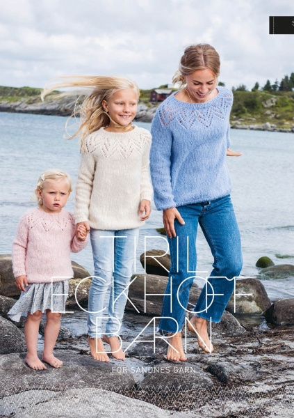 Tirilgenser barn Sandnes Garn