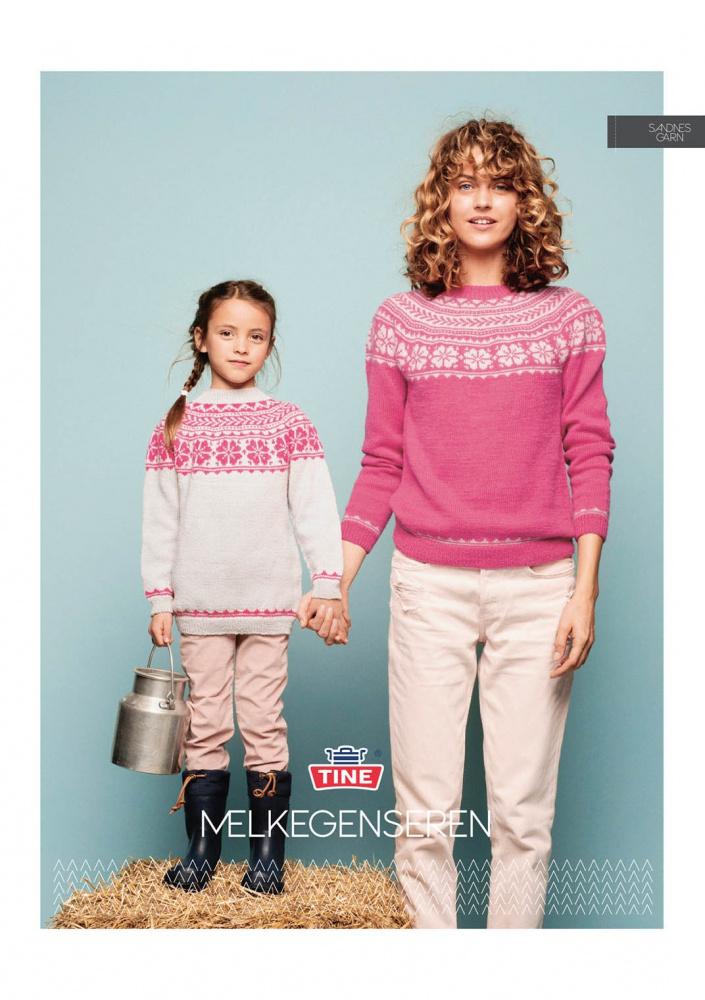 Melkegenseren Tine Melk genser til barn Garnpakke