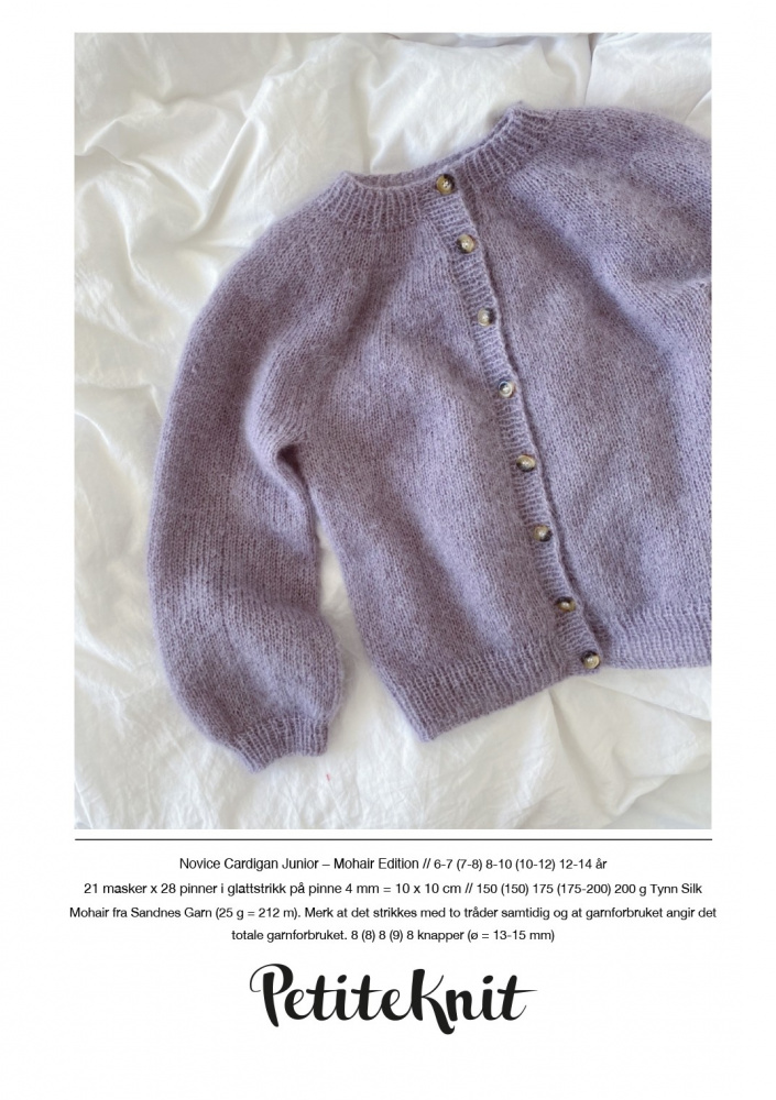 Novice junior cardigan